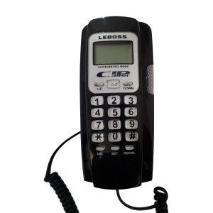 تلفن لیبوس مدل B66