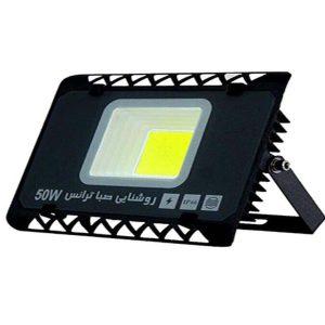 پرژکتور 50 وات روشنایی صباترانس مدل لانو